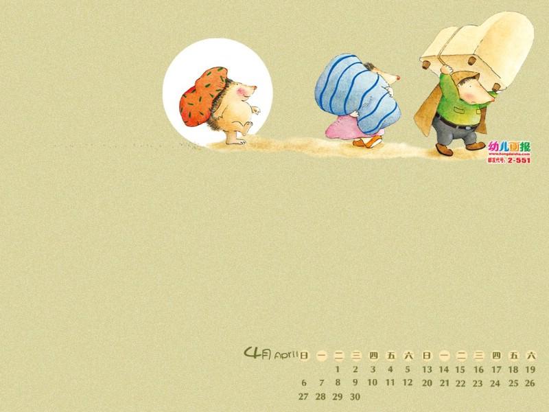 可爱动物卡通插画-儿童绘本插画; 2009幼儿画报精美插画壁纸(第四集)