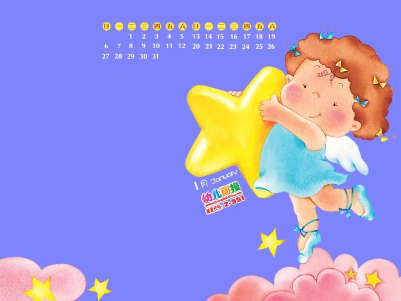 可爱儿童插画 幼儿故事书插图