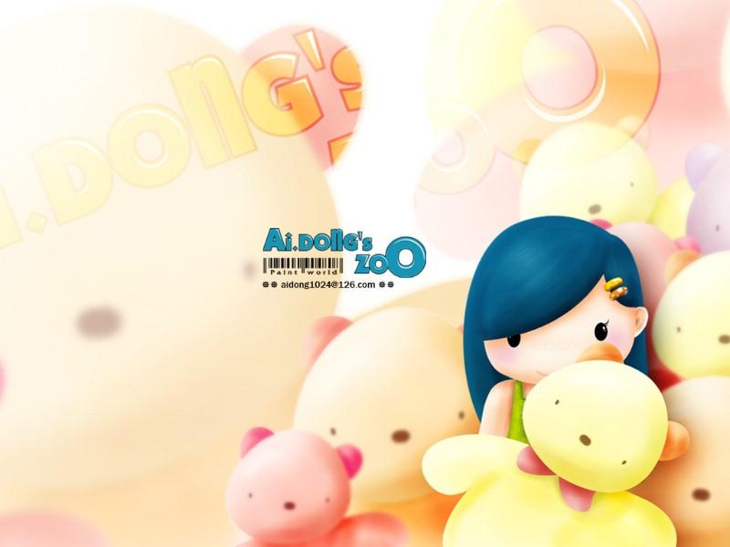 爱冬的可爱漫画册 Ai Dong s Zoo 第二辑 可爱女