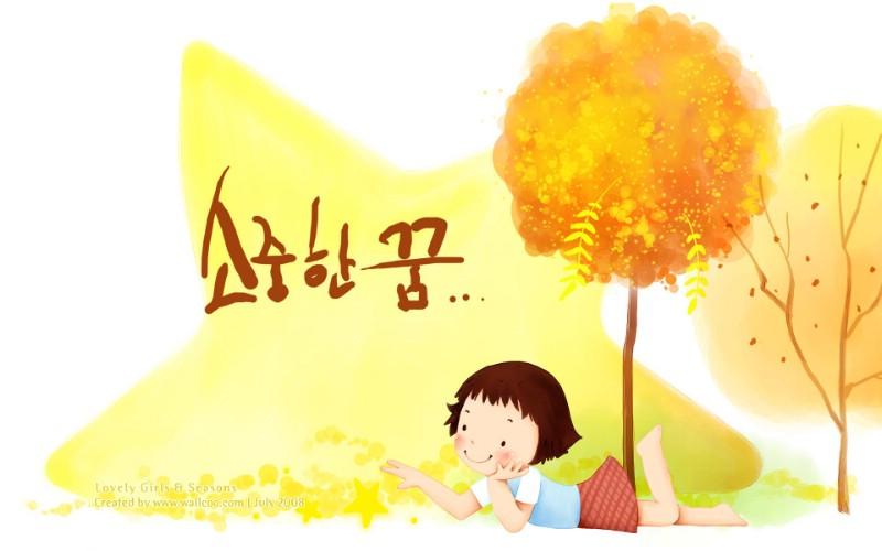 童话秋天 可爱小女孩插画壁纸 韩国儿童插画可爱小女孩壁纸 韩国儿童