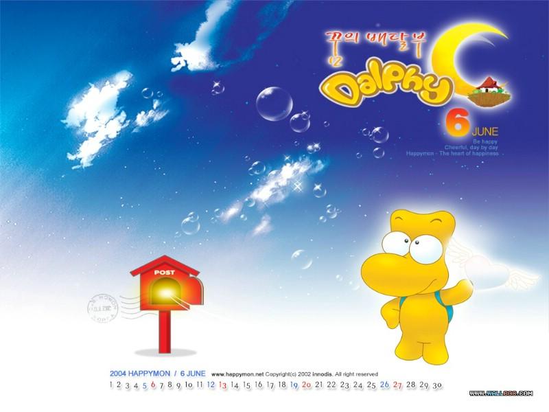 韩国中秋节儿童漫画