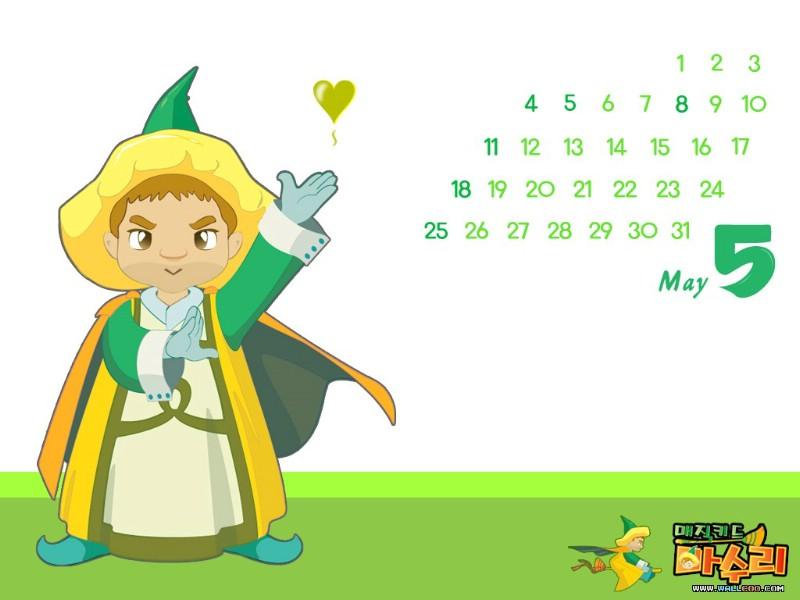韩国卡通 magic kid 魔法校园桌面壁纸 高清图片