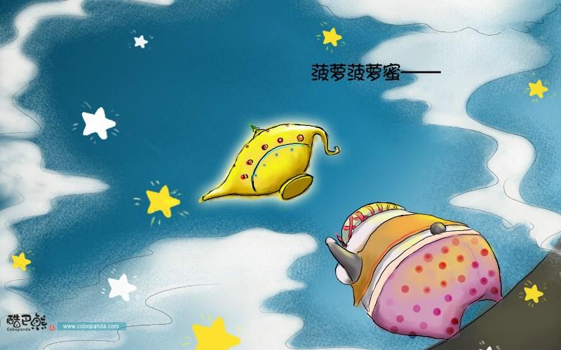 神灯菠萝蜜 酷巴熊卡通