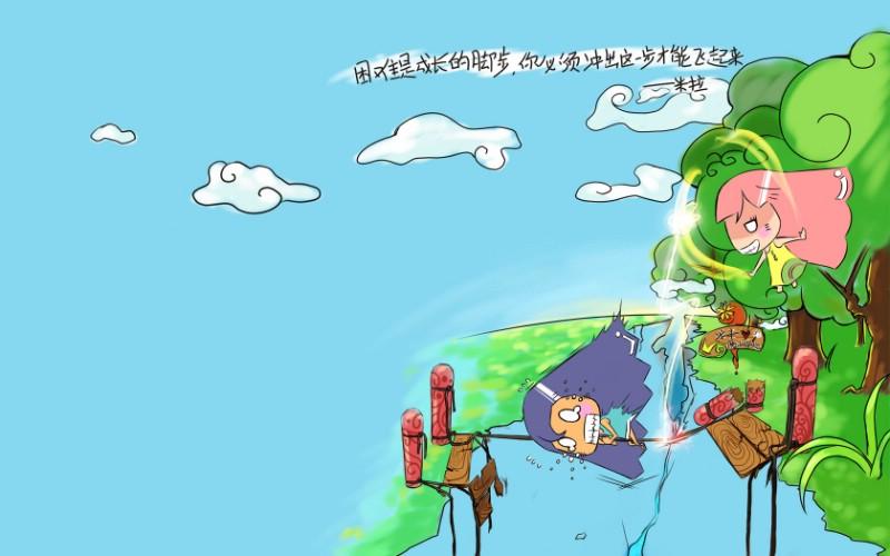 米亚米拉趣味漫画壁纸 困难是成长的脚步 你必须冲出这一步才能飞起来 米亚米拉趣味漫画壁纸 米亚米拉趣味漫画壁纸壁纸 米亚米拉趣味漫画壁纸图片 米亚米拉趣味漫画壁纸素材 插画壁纸 插画图库 插画图片素材桌面壁纸