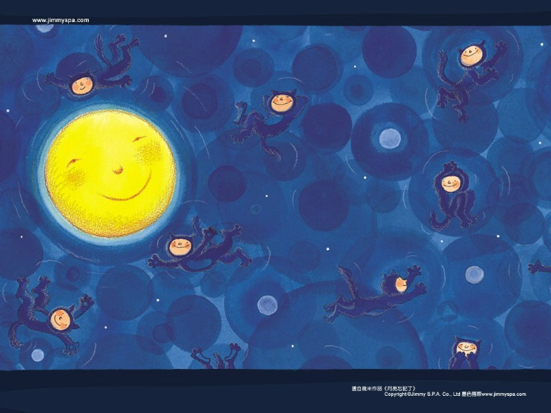 中秋节专辑 月亮忘记了 几米 月亮忘记了壁纸 Desktop ...