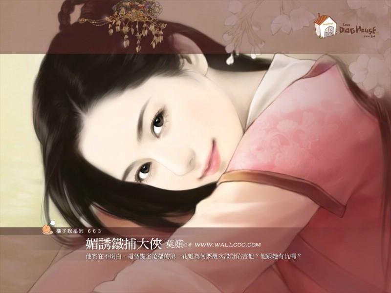 浪漫爱情小说美女壁纸