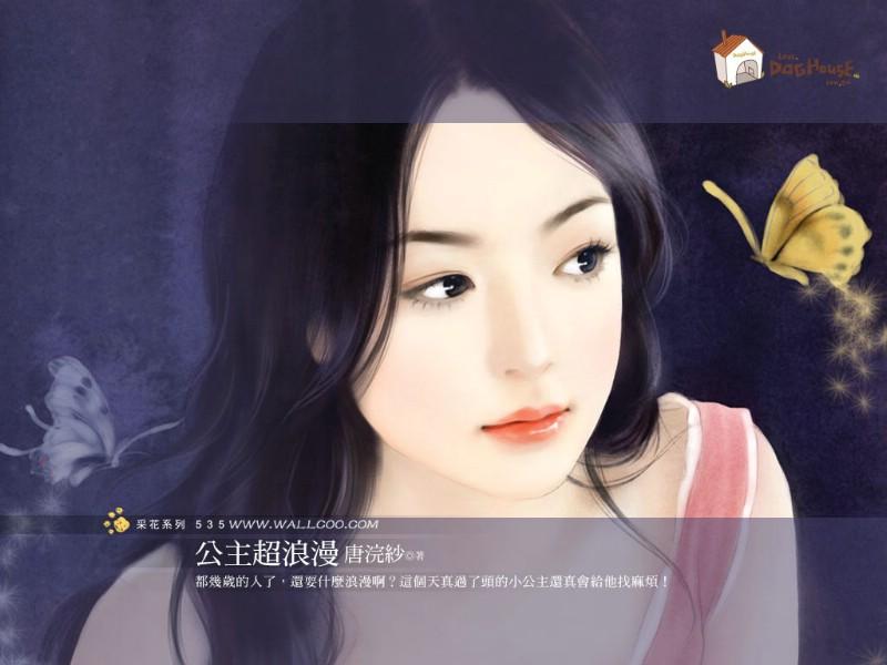 言情小说封面唯美手绘美女第二辑壁纸,言情小说封面