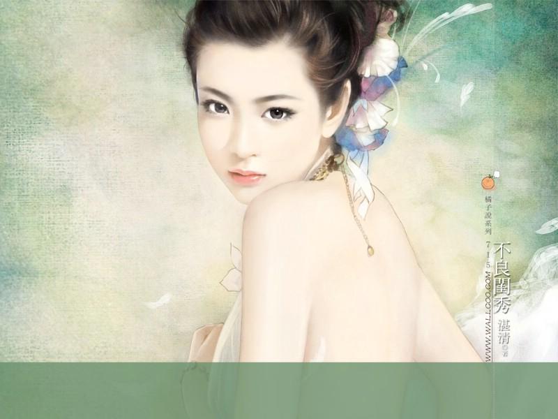 言情小说手绘美女壁纸壁纸 言情小说手绘美女