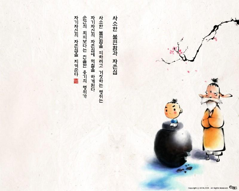 韩国水墨风格卡通壁纸 壁纸2壁纸 韩国水墨风格卡通壁纸壁纸 韩国水墨风格卡通壁纸图片 韩国水墨风格卡通壁纸素材 动漫壁纸 动漫图库 动漫图片素材桌面壁纸