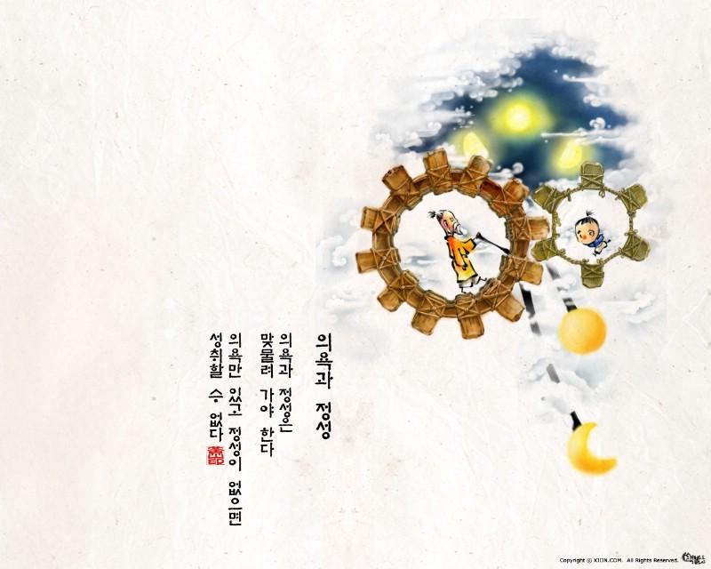 韩国水墨风格卡通壁纸 壁纸3壁纸 韩国水墨风格卡通壁纸壁纸 韩国水墨风格卡通壁纸图片 韩国水墨风格卡通壁纸素材 动漫壁纸 动漫图库 动漫图片素材桌面壁纸