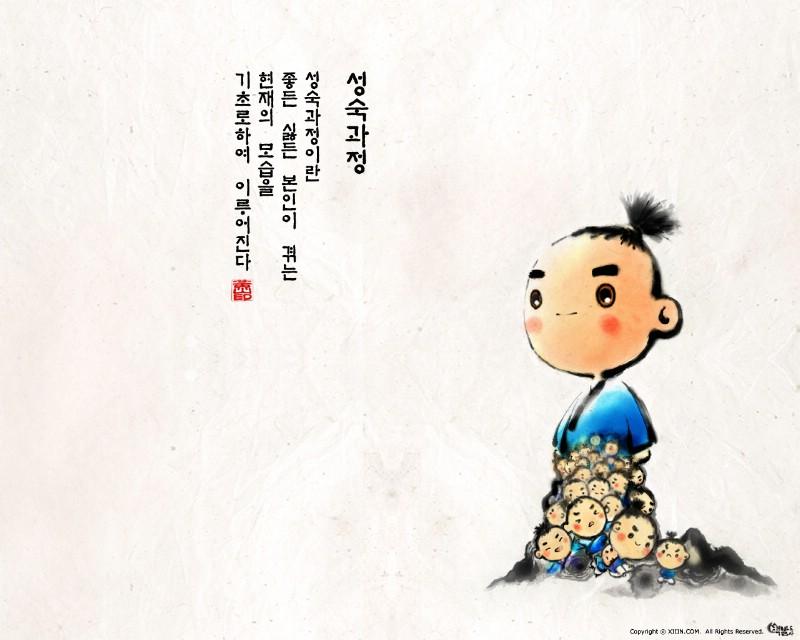 韩国水墨风格卡通壁纸 壁纸5壁纸 韩国水墨风格卡通壁纸壁纸 韩国水墨风格卡通壁纸图片 韩国水墨风格卡通壁纸素材 动漫壁纸 动漫图库 动漫图片素材桌面壁纸