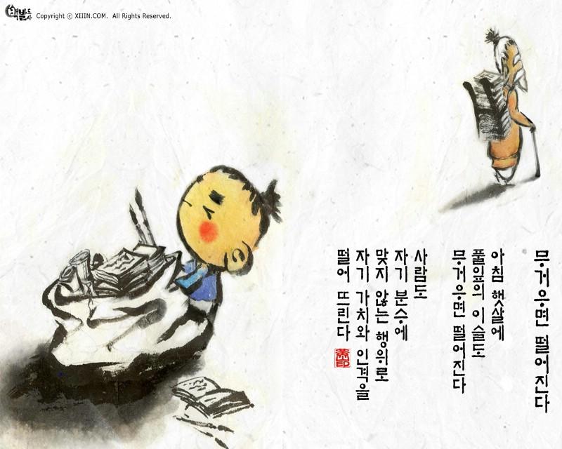 韩国水墨风格卡通壁纸 壁纸12壁纸 韩国水墨风格卡通壁纸壁纸 韩国水墨风格卡通壁纸图片 韩国水墨风格卡通壁纸素材 动漫壁纸 动漫图库 动漫图片素材桌面壁纸