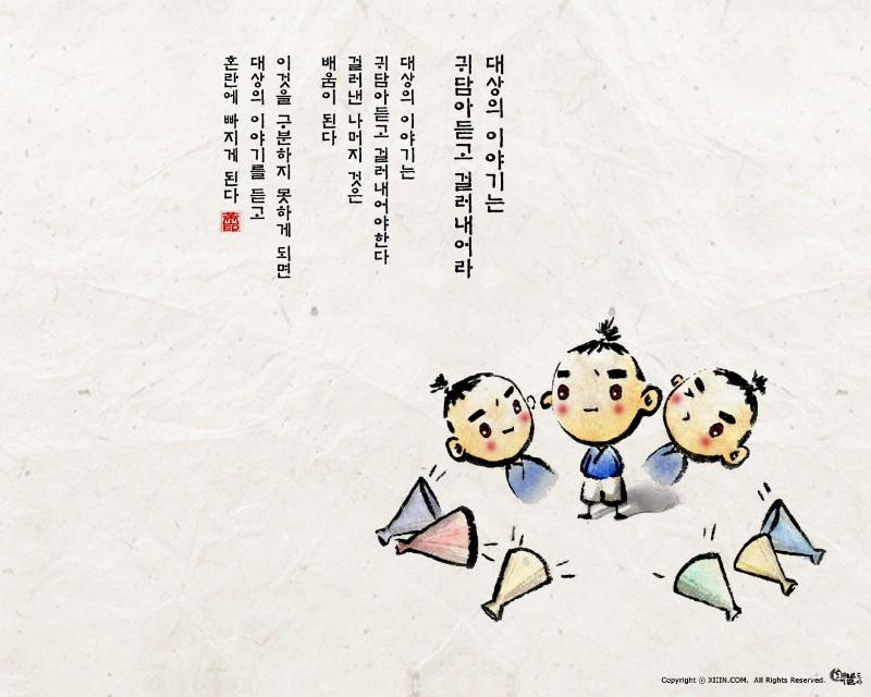 韩国水墨风格卡通壁纸 壁纸25壁纸 韩国水墨风格卡通壁纸壁纸 韩国水墨风格卡通壁纸图片 韩国水墨风格卡通壁纸素材 动漫壁纸 动漫图库 动漫图片素材桌面壁纸