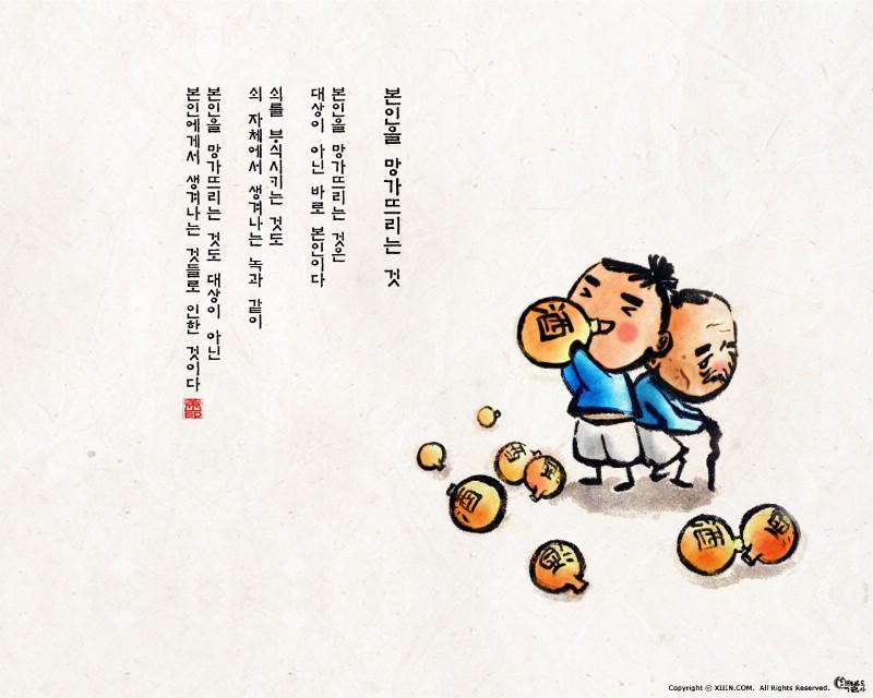 韩国水墨风格卡通壁纸 壁纸26壁纸 韩国水墨风格卡通壁纸壁纸 韩国水墨风格卡通壁纸图片 韩国水墨风格卡通壁纸素材 动漫壁纸 动漫图库 动漫图片素材桌面壁纸