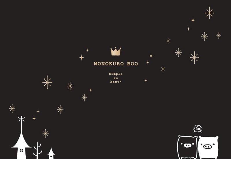 黑白猪 Mono KuRo BOO 壁纸2壁纸 黑白猪 (Mono壁纸 黑白猪 (Mono图片 黑白猪 (Mono素材 动漫壁纸 动漫图库 动漫图片素材桌面壁纸