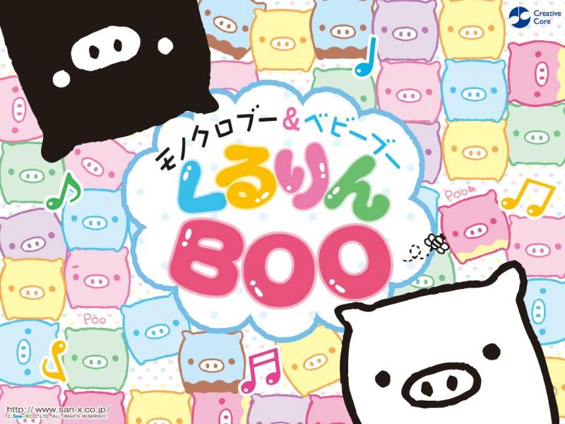黑白猪 Mono KuRo BOO 壁纸10壁纸 黑白猪 (Mono壁纸 黑白猪 (Mono图片 黑白猪 (Mono素材 动漫壁纸 动漫图库 动漫图片素材桌面壁纸