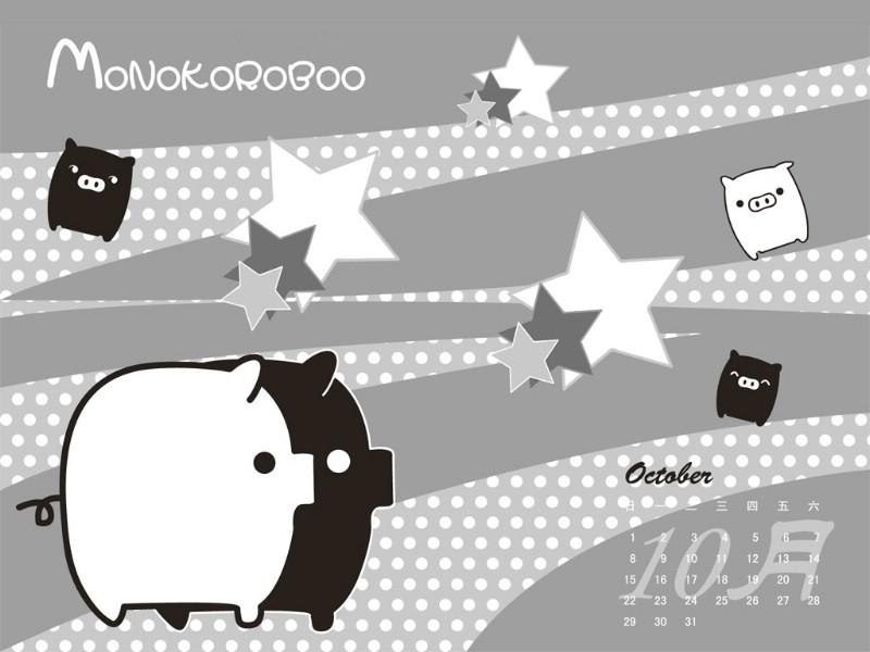 黑白猪 Mono KuRo BOO 壁纸15壁纸 黑白猪 (Mono壁纸 黑白猪 (Mono图片 黑白猪 (Mono素材 动漫壁纸 动漫图库 动漫图片素材桌面壁纸