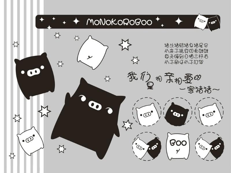 黑白猪 Mono KuRo BOO 壁纸19壁纸 黑白猪 (Mono壁纸 黑白猪 (Mono图片 黑白猪 (Mono素材 动漫壁纸 动漫图库 动漫图片素材桌面壁纸