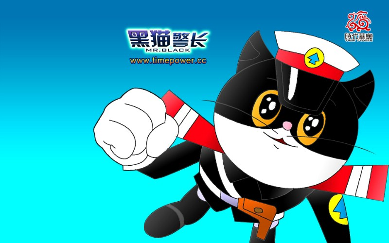 黑猫警长 宽屏壁纸 壁纸9壁纸 黑猫警长 宽屏壁纸壁纸 黑猫警长 宽屏壁纸图片 黑猫警长 宽屏壁纸素材 动漫壁纸 动漫图库 动漫图片素材桌面壁纸