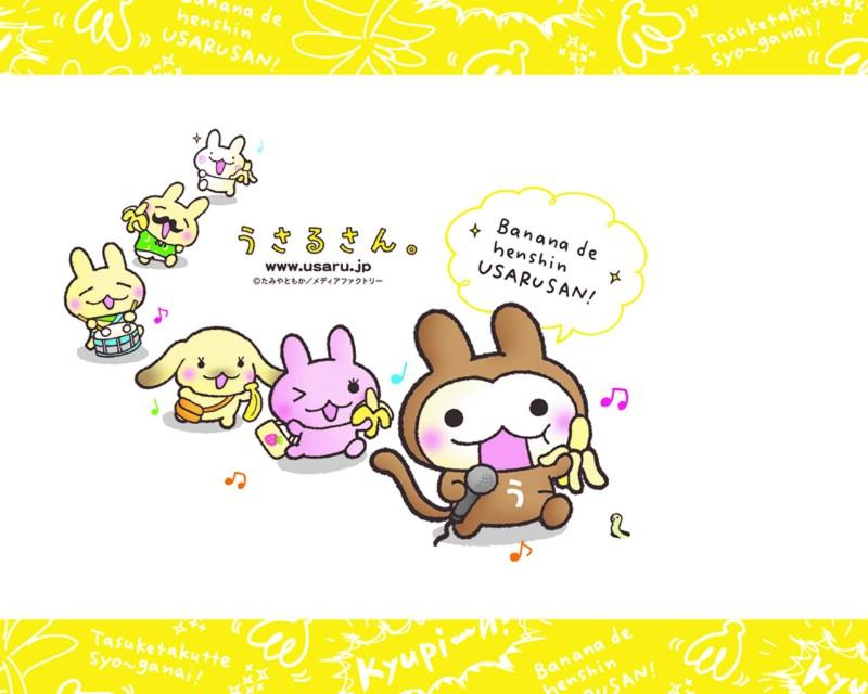 猴兔超人 可爱卡通壁素材 动漫壁纸 动漫图库 动漫图片素材桌面壁纸
