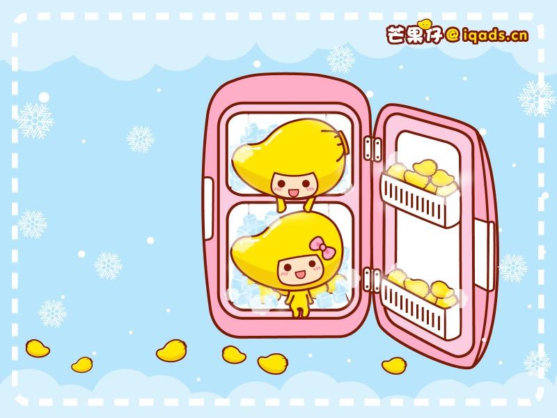 卡通可爱小图标图片_卡通可爱小图标大全 芒果头像 动态的qq下雨芒果