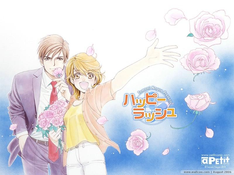 漫画情侣图片壁纸animedesktopwallpaperof太子吧漫画图片