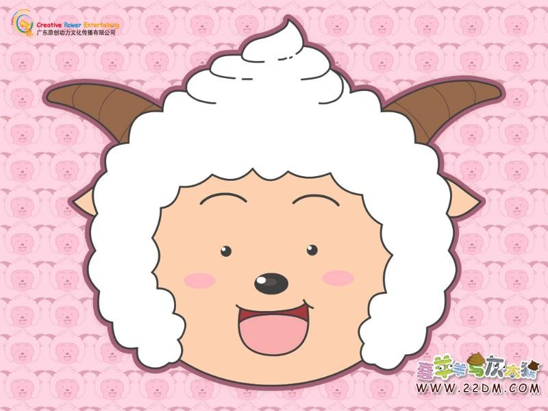 喜羊羊与灰太狼 一 壁纸7壁纸 喜羊羊与灰太狼 (一壁纸 喜羊羊与灰太狼 (一图片 喜羊羊与灰太狼 (一素材 动漫壁纸 动漫图库 动漫图片素材桌面壁纸