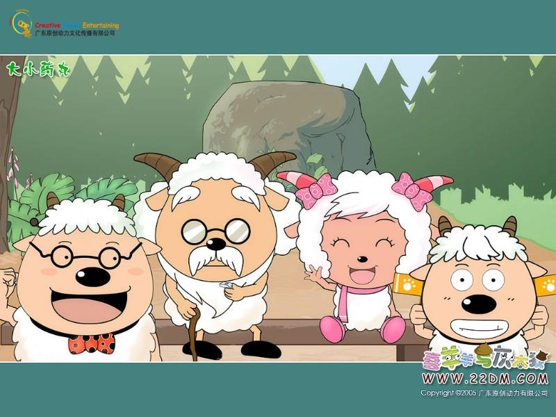 喜羊羊与灰太狼 一 壁纸29壁纸 喜羊羊与灰太狼 (一壁纸 喜羊羊与灰太狼 (一图片 喜羊羊与灰太狼 (一素材 动漫壁纸 动漫图库 动漫图片素材桌面壁纸