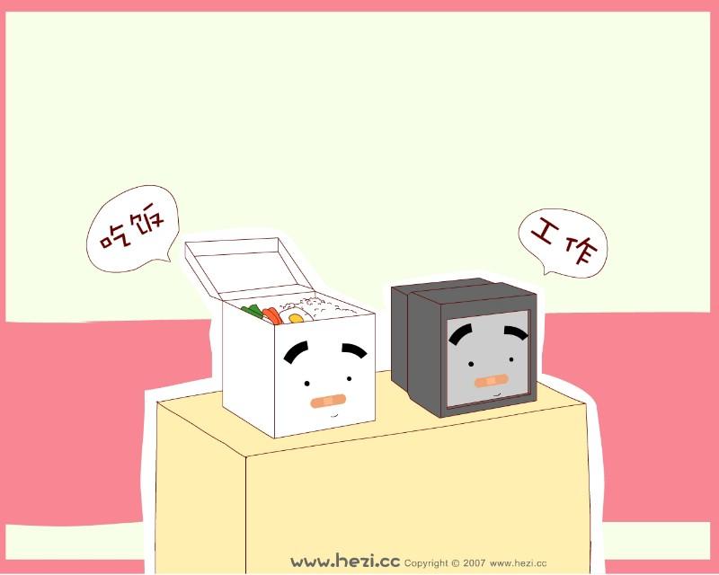 张小盒 卡通可爱壁纸 壁纸8壁纸 张小盒 卡通可爱壁纸壁纸 张小盒 卡通可爱壁纸图片 张小盒 卡通可爱壁纸素材 动漫壁纸 动漫图库 动漫图片素材桌面壁纸