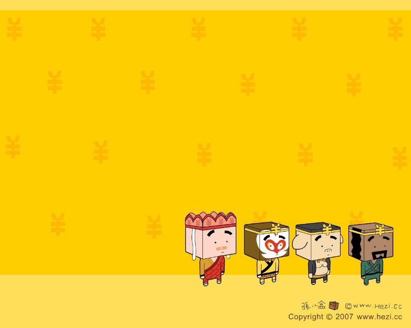 张小盒 卡通可爱壁纸 壁纸22壁纸 张小盒 卡通可爱壁纸壁纸 张小盒 卡通可爱壁纸图片 张小盒 卡通可爱壁纸素材 动漫壁纸 动漫图库 动漫图片素材桌面壁纸