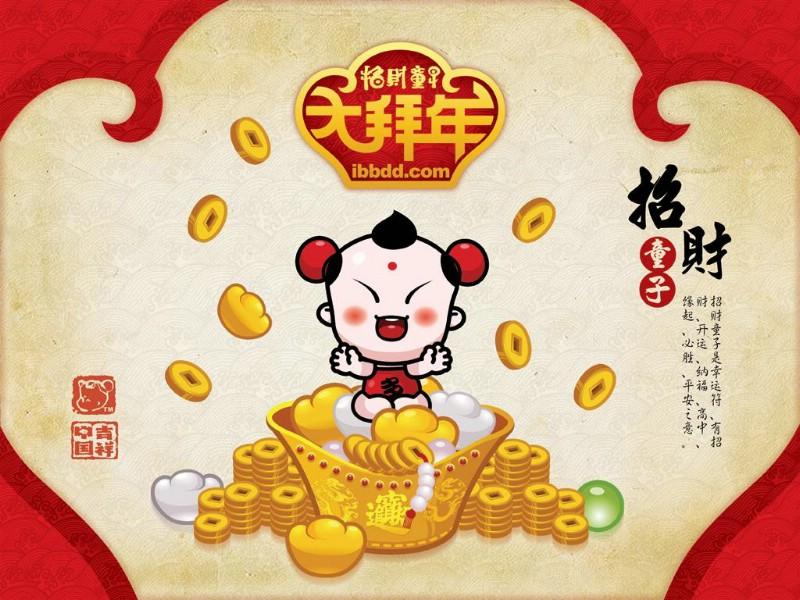 2014年2月装修日记版签到台 - 胡杨老爷子 - 胡杨老爷子的博客
