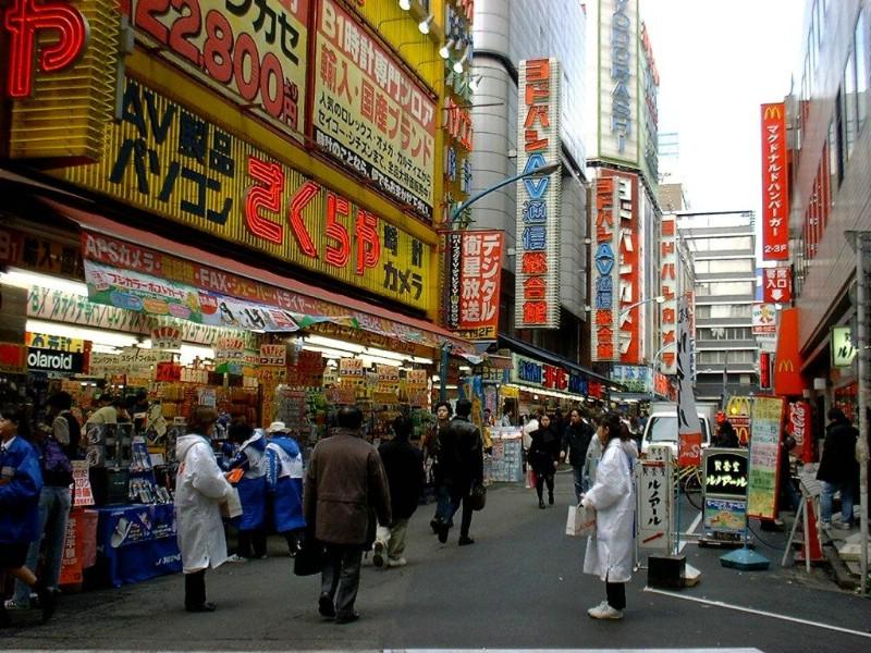 <em>日本城市风光</em>图片+<em>日本城市风光</em>素材