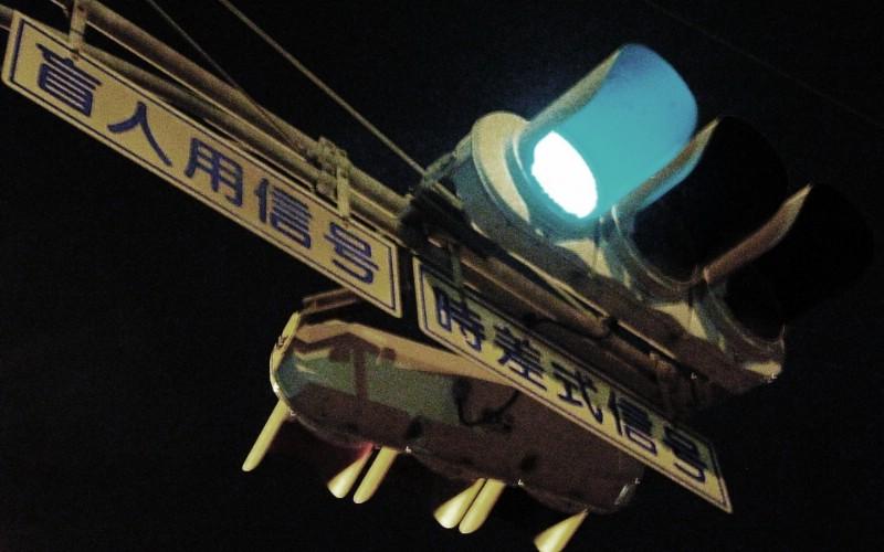 日本随拍之游 风光风景植物宽屏壁纸 壁纸2壁纸 日本随拍之游 风光风壁纸 日本随拍之游 风光风图片 日本随拍之游 风光风素材 风景壁纸 风景图库 风景图片素材桌面壁纸