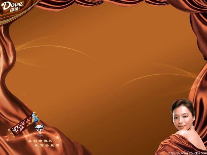 德芙巧克力网页设计图片[源文件 德芙巧克力海报psd图片
