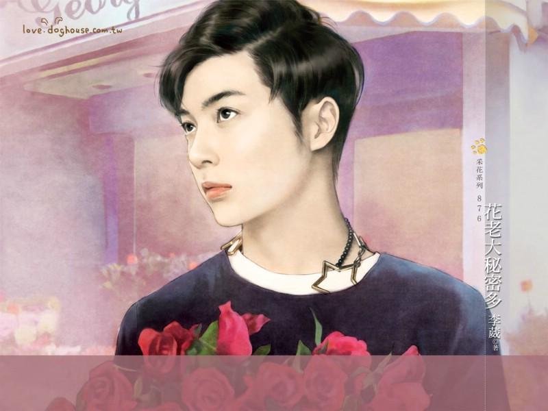 言情小说手绘美男子图片壁纸,爱情小说插画 花样男子 第三集 绘画壁图片