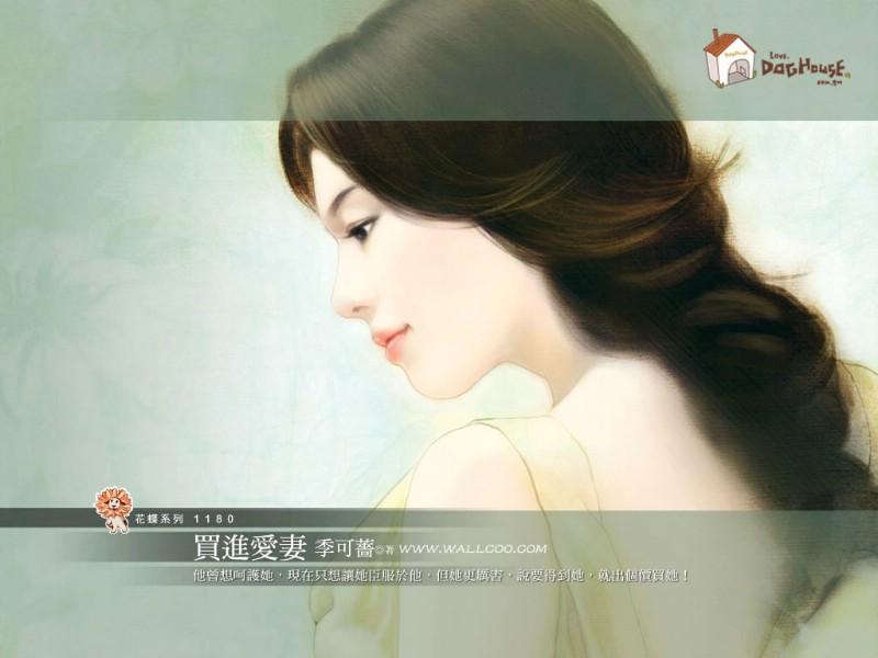言情小说美女手绘图片壁纸 爱情小说手绘美女