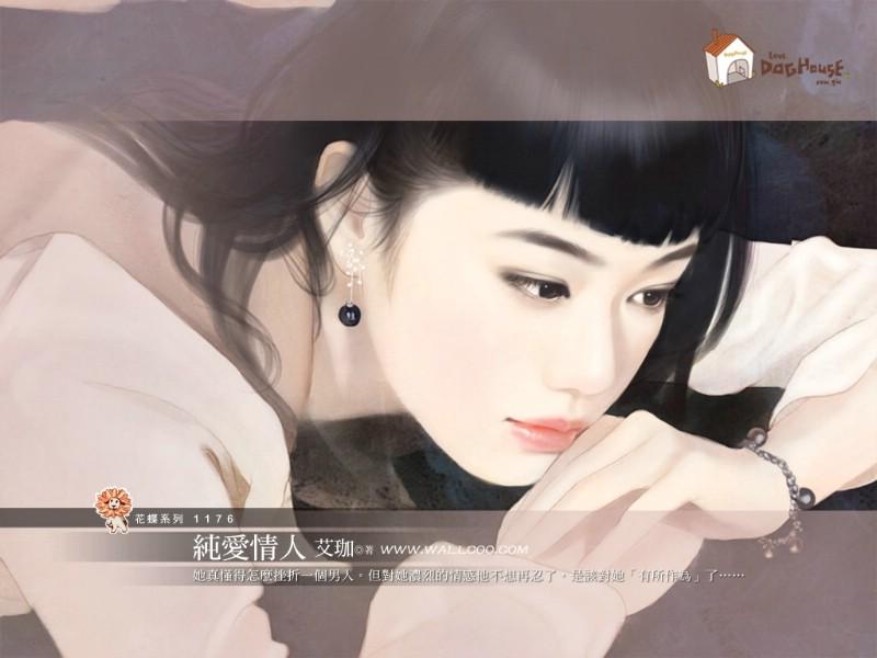 浪漫爱情小说手绘美女壁纸壁纸 浪漫爱情小说