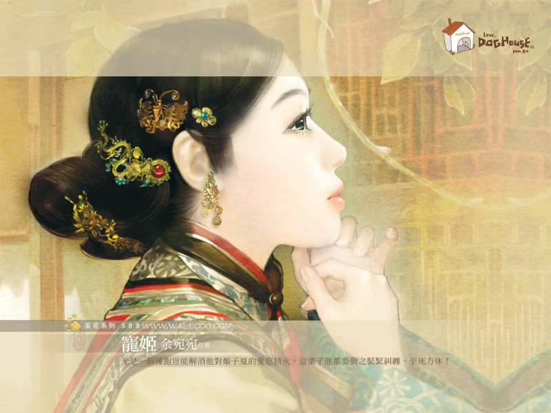 Wallpaper of Art Paintings壁纸,美女手绘壁纸 六 台湾言情小说封面图片