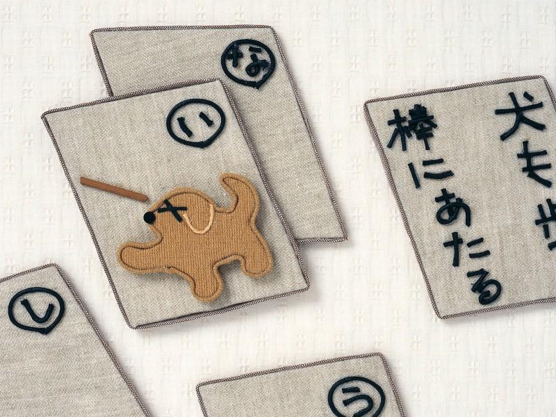 日本风情工布艺贴画图片 、日本手工布艺拼画, -手工布艺贴