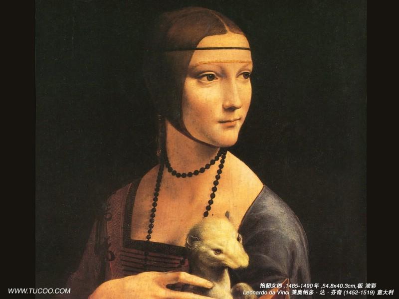 世界名画 达 芬奇作品 抱貂女郎 Leonardo da Vinci ...