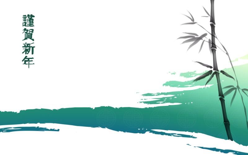 墨染-新年 1 15壁纸 手绘其他 墨染-新年 第一辑壁纸 手绘其他 墨染-新年 第一辑图片 手绘其他 墨染-新年 第一辑素材 绘画壁纸 绘画图库 绘画图片素材桌面壁纸