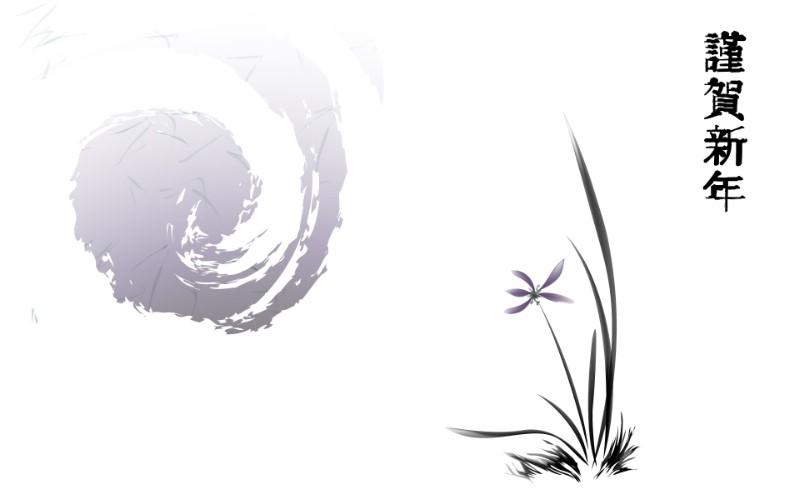 墨染-新年 1 12壁纸 手绘其他 墨染-新年 第一辑壁纸 手绘其他 墨染-新年 第一辑图片 手绘其他 墨染-新年 第一辑素材 绘画壁纸 绘画图库 绘画图片素材桌面壁纸