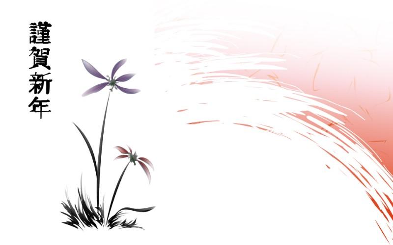 墨染-新年 1 7壁纸 手绘其他 墨染-新年 第一辑壁纸 手绘其他 墨染-新年 第一辑图片 手绘其他 墨染-新年 第一辑素材 绘画壁纸 绘画图库 绘画图片素材桌面壁纸