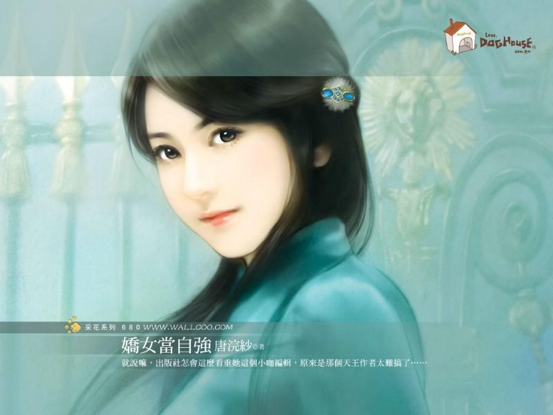 言情小说封面 水粉画美女 Desktop Wallpaper