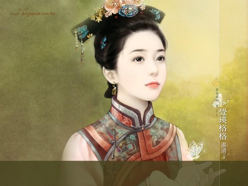 觉英格格 清朝美女手绘壁纸壁纸,言情小说封面 手绘古代美女壁纸壁图片