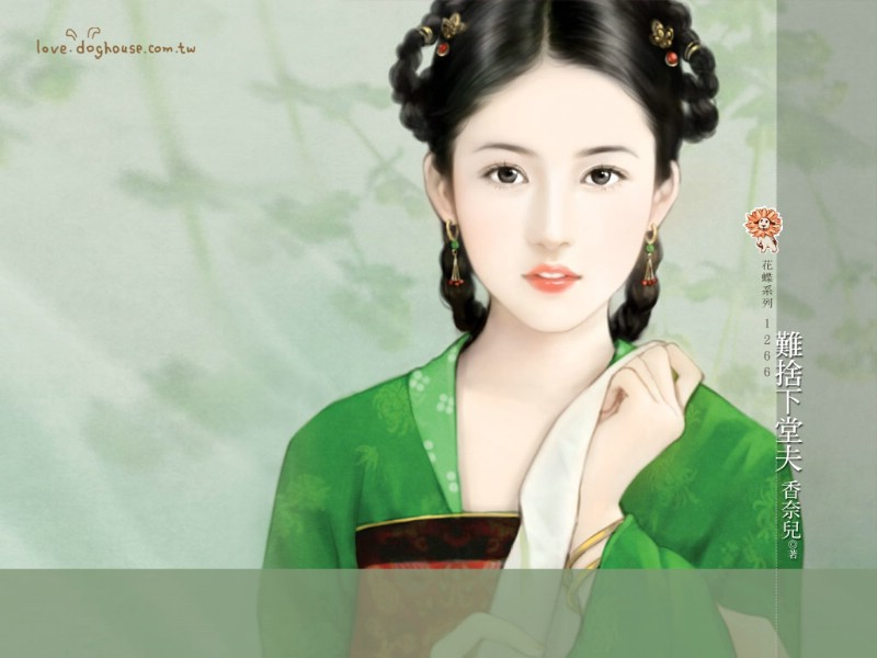 言情小说古代美女手绘壁纸壁纸 言情小说封面