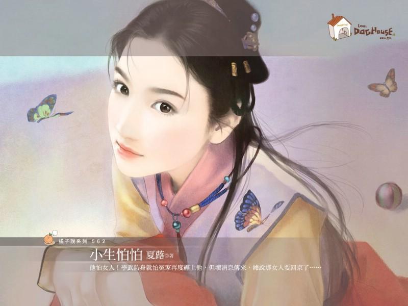 中国古代美女绘画壁纸壁纸 言情小说封面