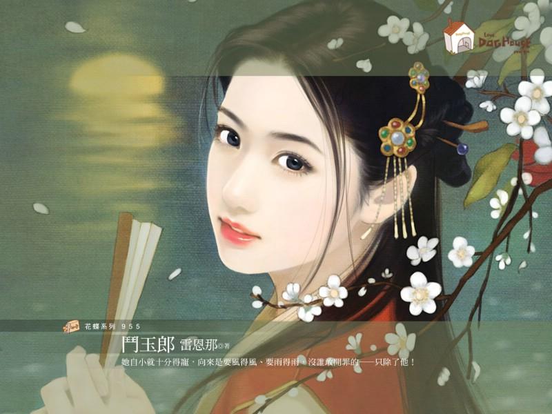 美女/言情小说古代美女手绘壁纸...