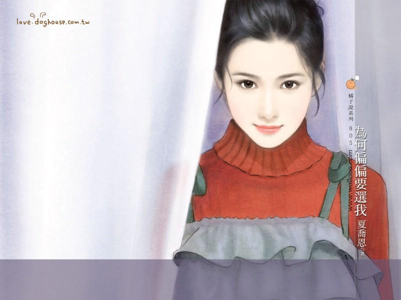言情小说封面 清纯手绘美女 第十九辑 共702张