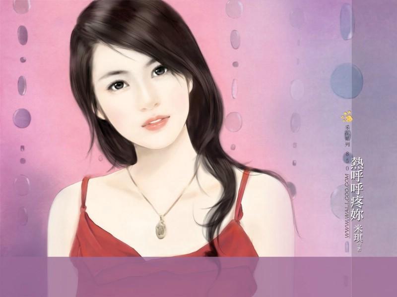 言情小说手绘美女壁纸 第十六辑 手绘美女 爱情